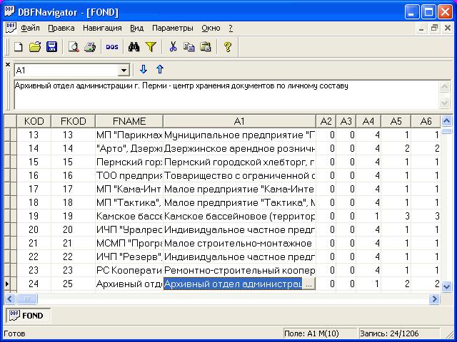 программа для просмотра дбф файлов на русском скачать бесплатно